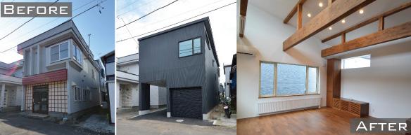 中古住宅+リノベーション